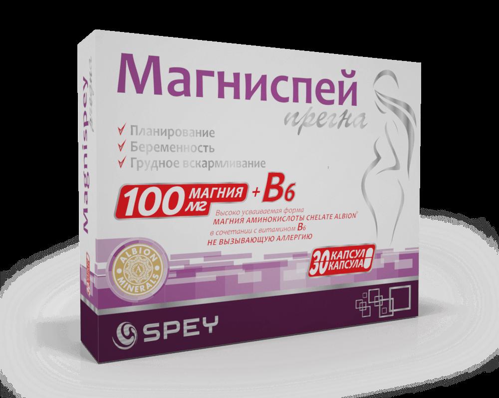 Магниспей Прегна